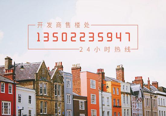 惠州二手房